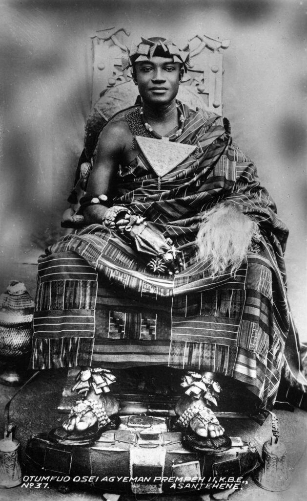 African History Project - Asante King - Prempeh II